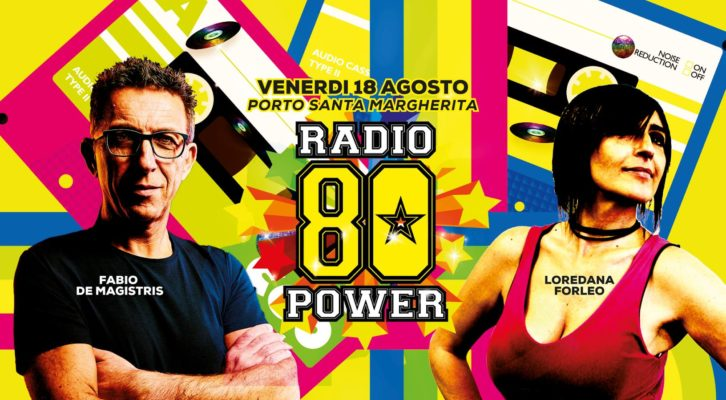 18.08.2017 80 Power - Porto Santa Margherita (VE)
