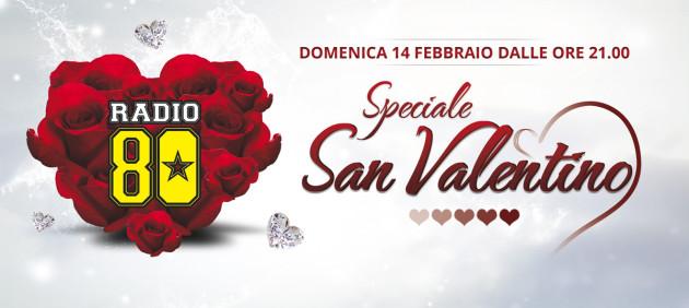 20160214-promo-san-valentino-sito